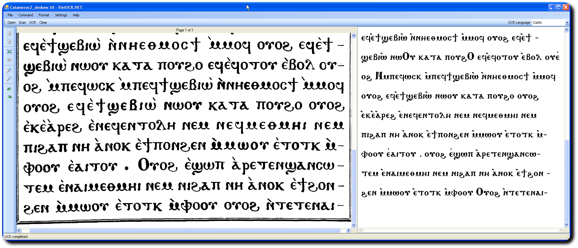 Optical character recognition for coptic for Read in reverse